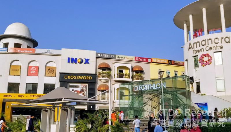 相片: 位于印度浦那(Pune)的Amanora Town Centre购物商场(1) 。