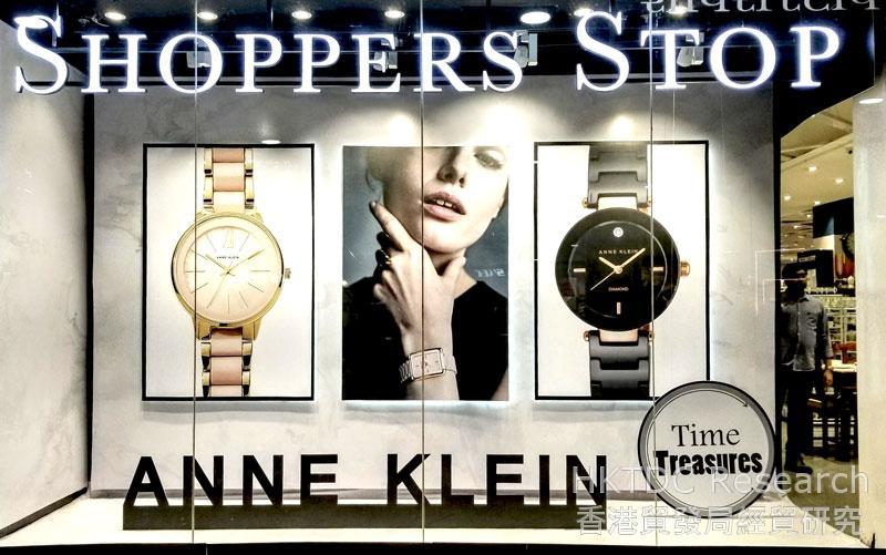 相片: 设于印度浦那的Shoppers Stop商店(1)。