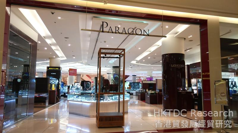 Photo: Siam Paragon in Bangkok