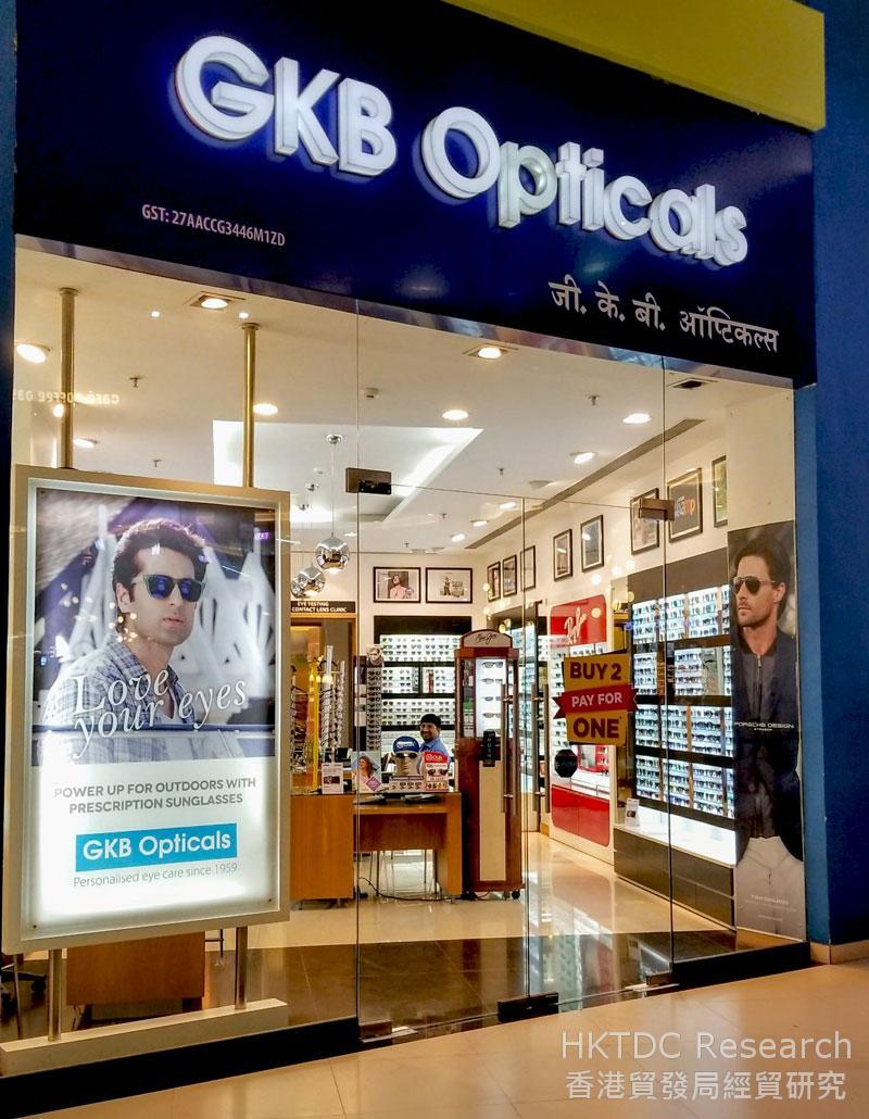相片: 购物商场里的眼镜店正举行促销活动。