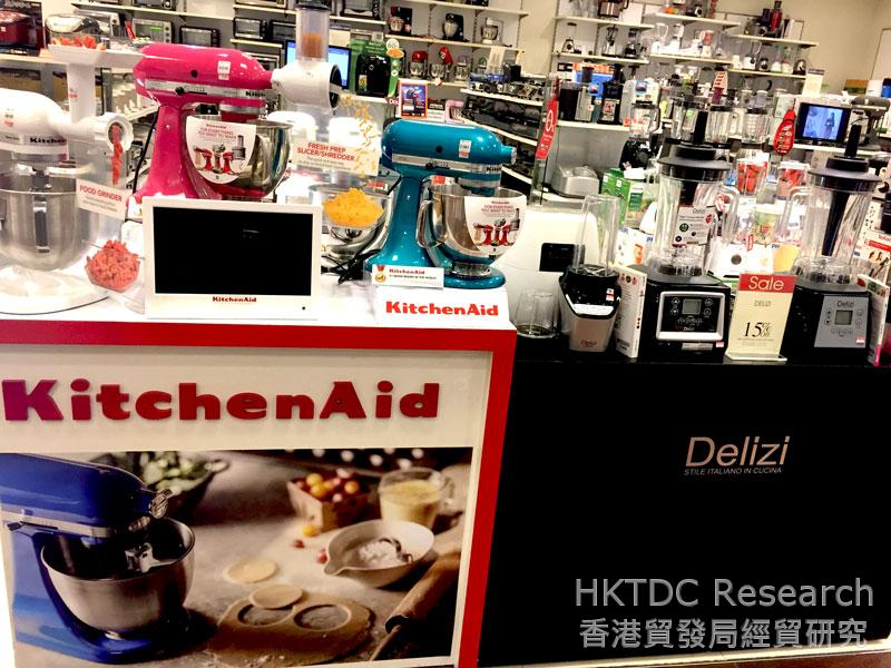 Photo: Modern home appliances displayed in a department store in Bangkok.