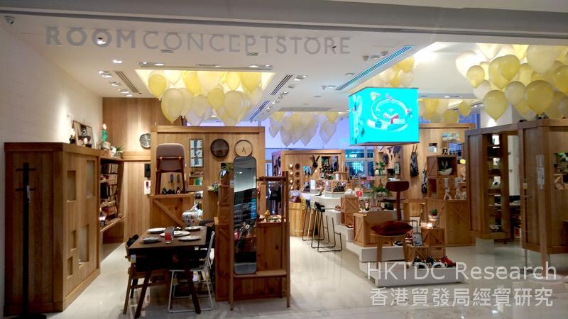 相片: ROOM Concept Store精選各種家具、家居用品和家居裝飾品。