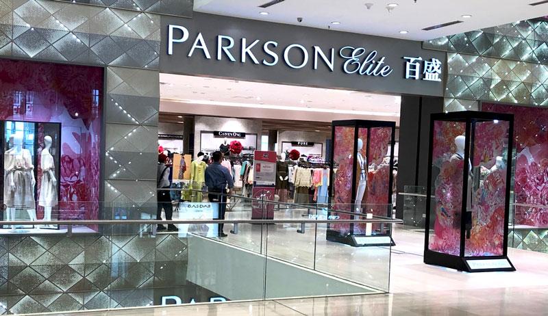相片: Parkson在Pavilion Kuala Lumpur的旗舰店。