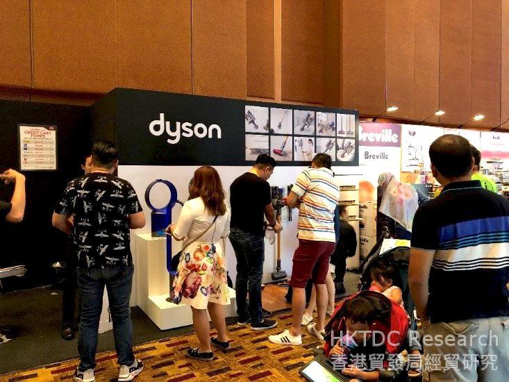 相片: 在马来西亚家居装饰展展出的家电。
