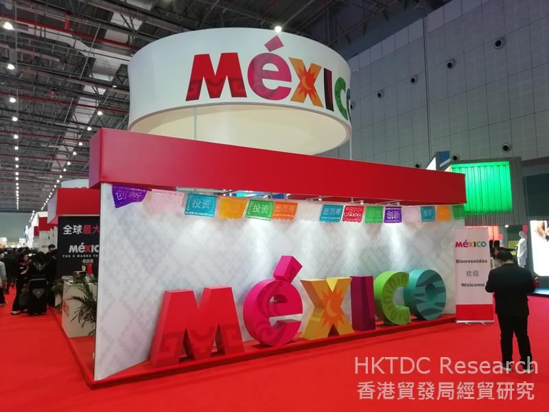 Photo: Latin American Pavilions in CIIE (Mexico)