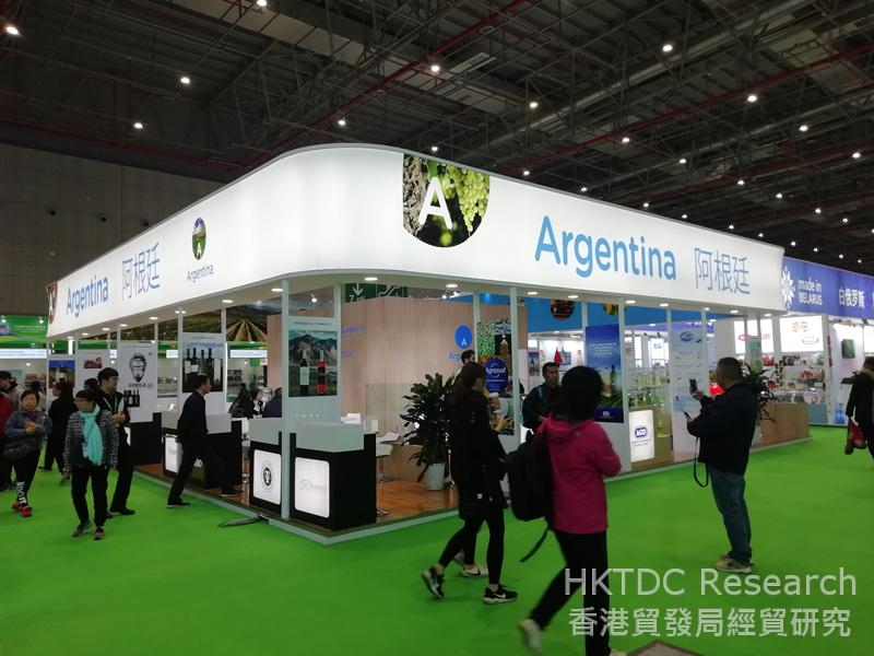 Photo: Latin American Pavilions in CIIE (Argentina)