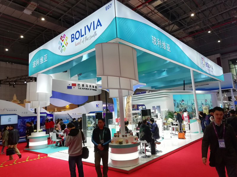 Photo: Latin American Pavilions in CIIE (Bolivia)