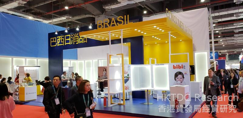 Photo: Brazil promoted to Chinese buyers its fast-moving consumer products.