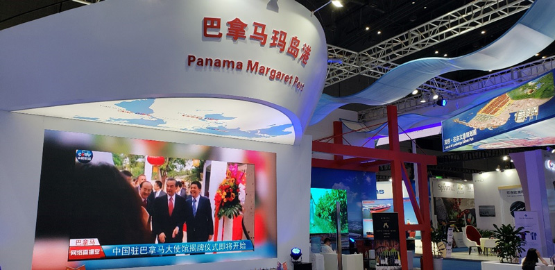 Photo: Panama exhibited a recent logistics infrastrucure project with China.