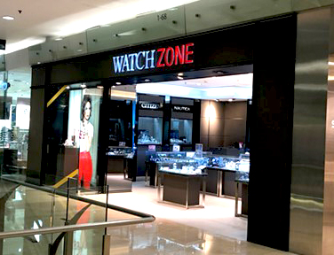 相片: WatchZone是印尼一家多品牌零售店。