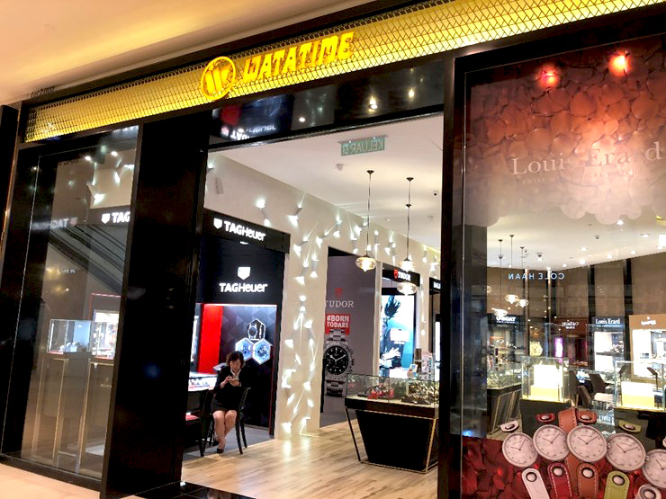 相片: 吉隆坡的Watatime店舖。