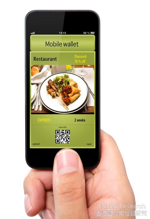 Photo: A restaurant recommendation app.