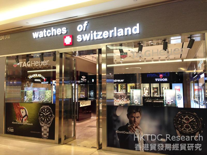 Photo: An authorised watch retailer in Malaysia.