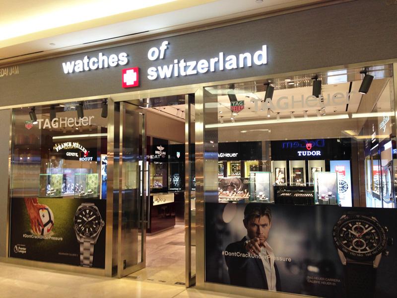相片: 一家在馬來西亞的授權手錶零售商。