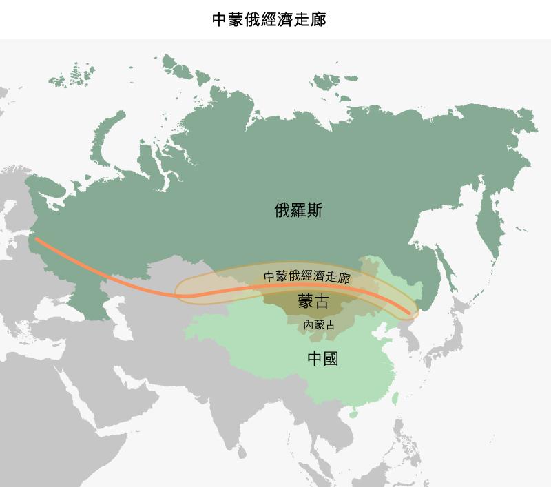 地图:中蒙俄经济走廊