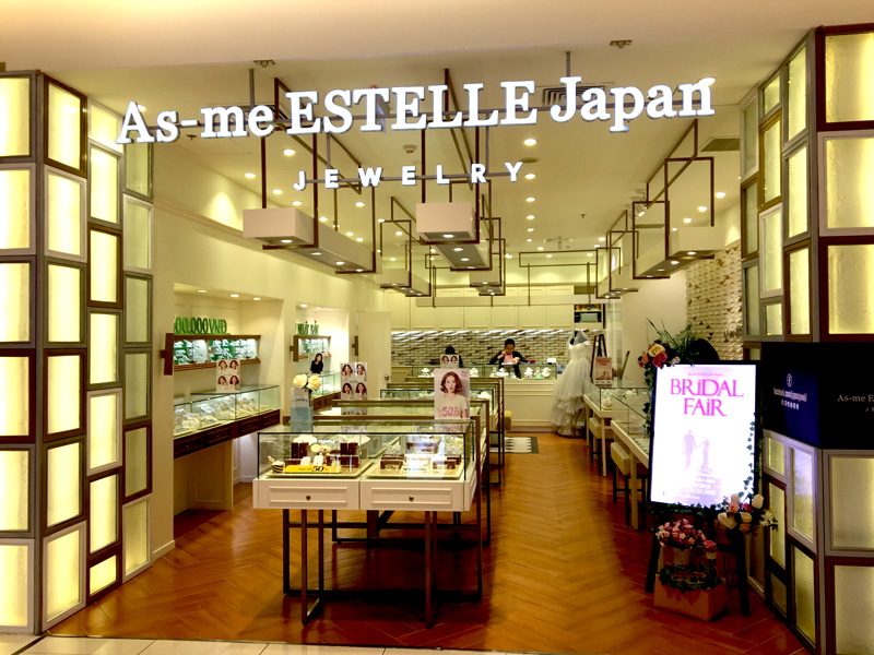 Photo: A Japanese jewellery chain store in Ho Chi Minh City.