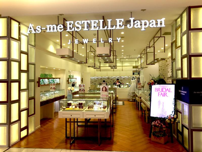 相片: 胡志明市一家日本首饰连锁店。