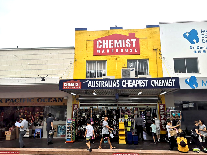 Photo: Chemist Warehouse, a popular pharmacy retailer among Chinese shoppers.