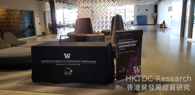 相片:全球創新學院(GIX)在微軟資助下,由華盛頓大學和清華大學合作成立。