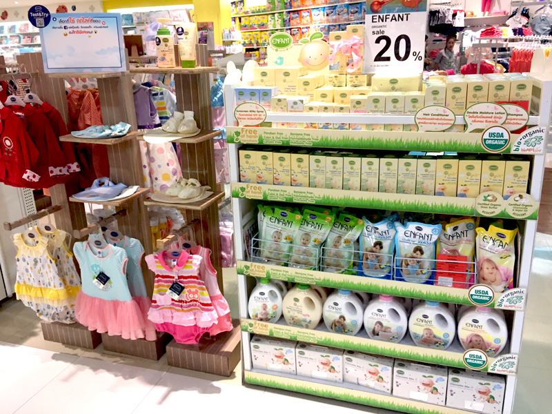 Photo: Natural and organic baby products sold at a department store in Bangkok (2).