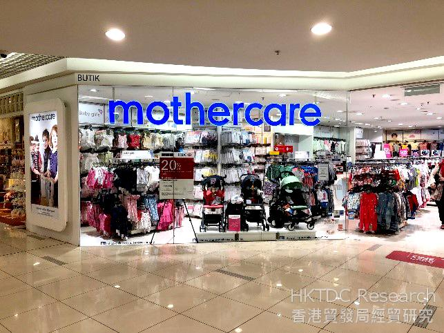 Photo: Mothercare – A British baby product retailer with strong presence in ASEAN
