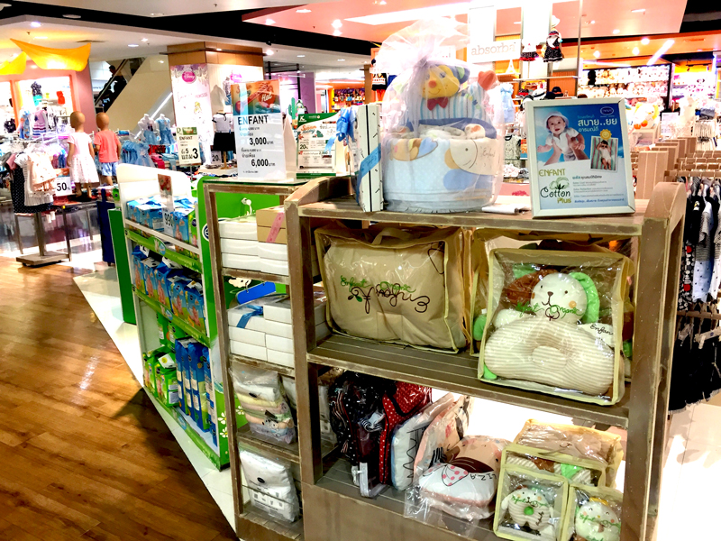Photo: Wide variety of baby products in a Bangkok department store (1).