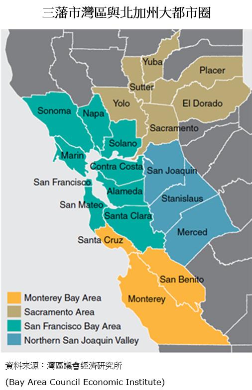 圖片:三藩市灣區與北加州大都市圈