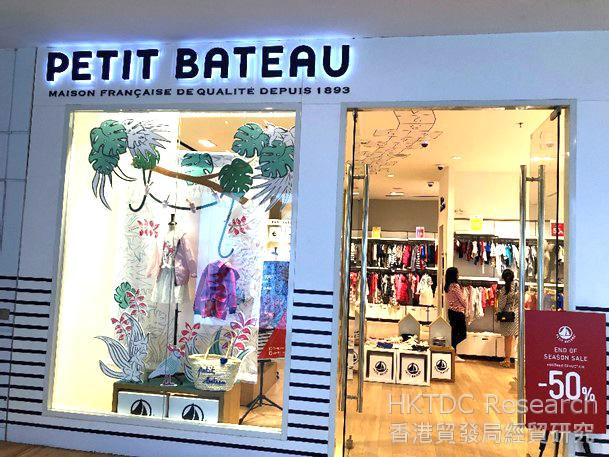 Photo: The PETIT BATEAU store in Jakarta.