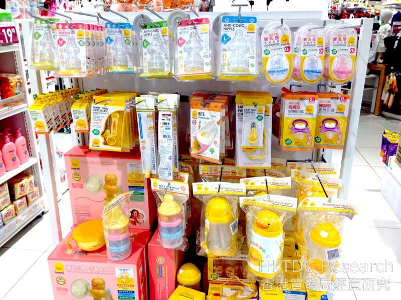 Photo: Wide range of baby product brands at a department Store in Kuala Lumpur (1).