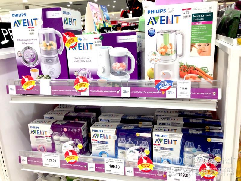 Photo: Wide range of baby product brands at a department Store in Kuala Lumpur (2).