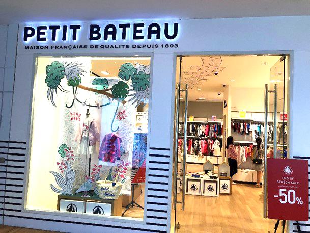 相片: 雅加達的PETIT BATEAU分店。