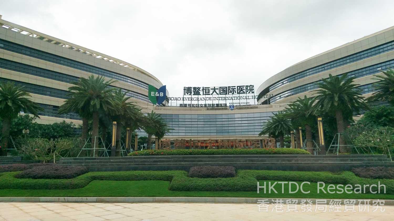 相片: 博鳌恒大国际医院。