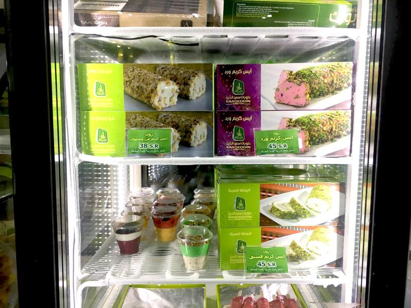 Photo: Saadeddin's range of frozen food products.