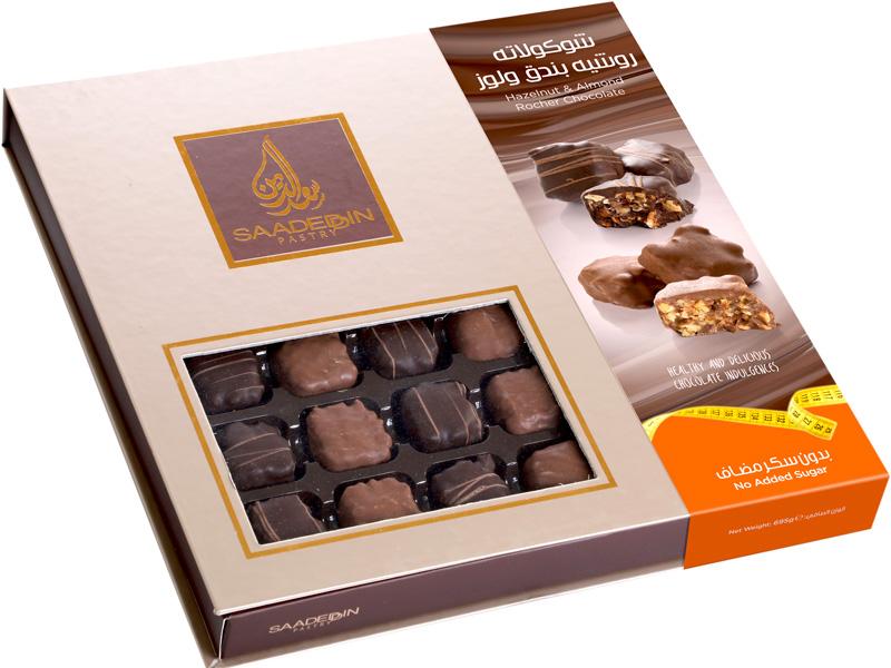 Photo: Sugar-free rocher chocolate.