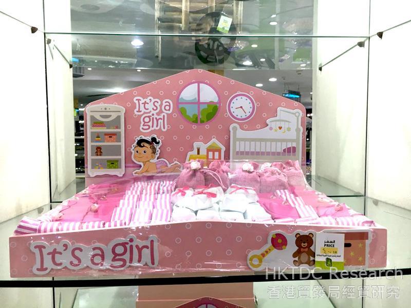 Photo: Baby birthday gift set.