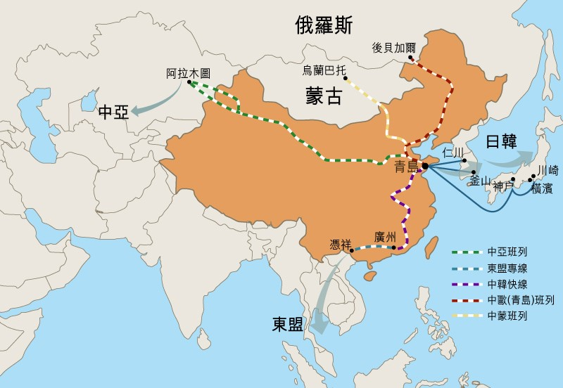 图片:青岛市的5条国际班列。