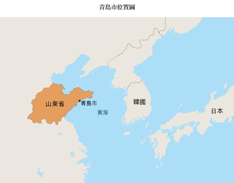 圖片:青島市位置圖