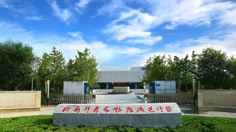 相片:濟南新舊動能轉換先行區。