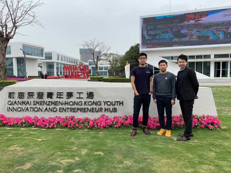 Photo: Shenzhen Fusquare Technology Limited was set up at Qianhai SZ-HK Youth Innovation and Entrepreur Hub