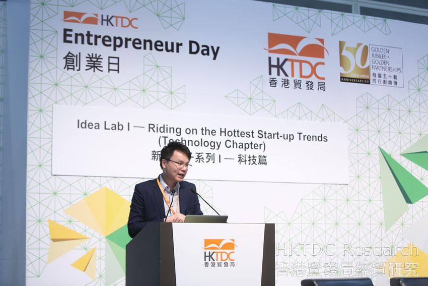 Photo: Seminar presentation: Dr Abraham Lam takes centre-stage at the HKTDC Entrepreneur Day.