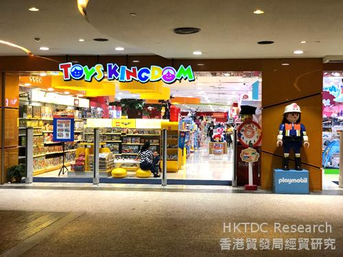 Photo: Toys Kingdom and Kidz Station in Indonesia (1).