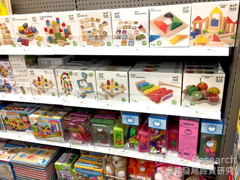 Photo: Toys displayed at B2S in Bangkok (1).