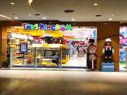 相片: 位于印尼的Toys Kingdom店舗。