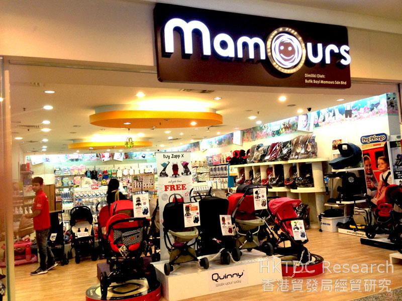 相片: 位于吉隆坡的Mamours店舗。