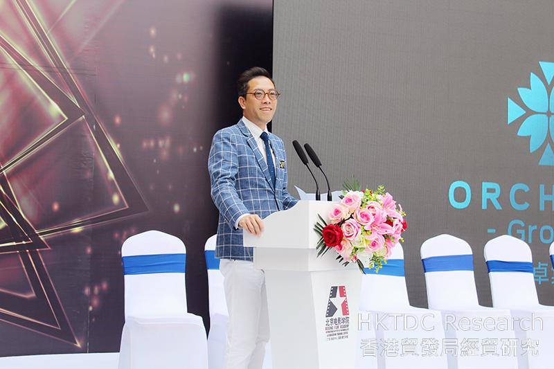 Photo: Opening ceremony of the International Academy of Performing Arts of the Beijing Film Academy (Guangdong) Training Center