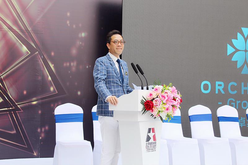 相片:北京電影學院(廣東)培訓中心國際演藝學堂開幕