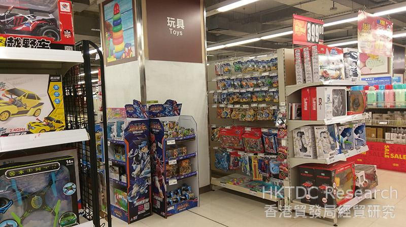 Photo: The toy section of a mainland supermarket
