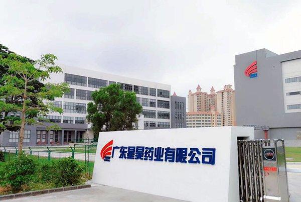 相片:广东星昊认为内地可加强与香港交流合作。(相片由广东星昊提供)