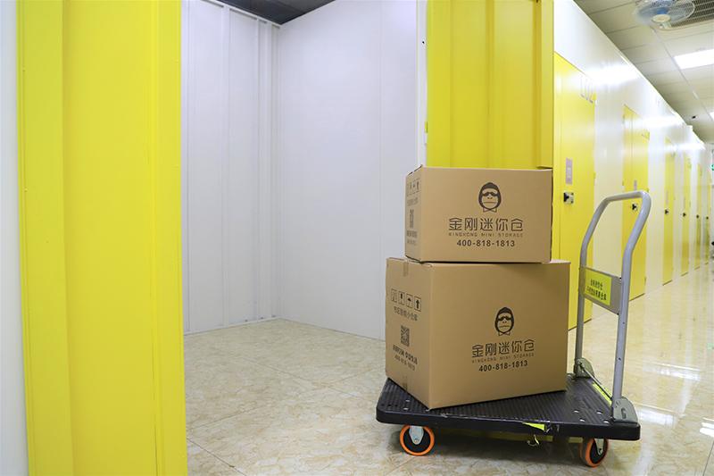Photo: Inside view of mini storage