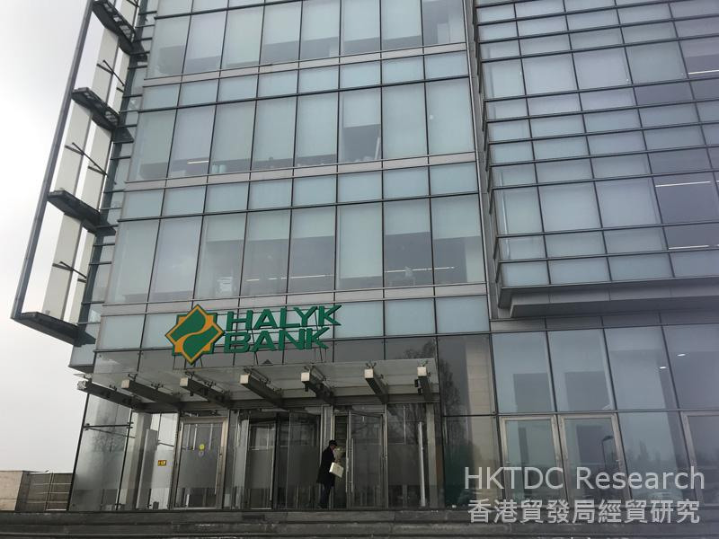Photo: The head office of the Halyk Bank in Almaty, Kazakhstan.